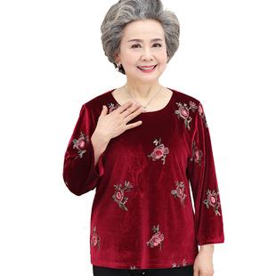 中老年长袖女装T恤妈妈装金丝绒上衣60-70岁奶奶春秋装老人衣服80