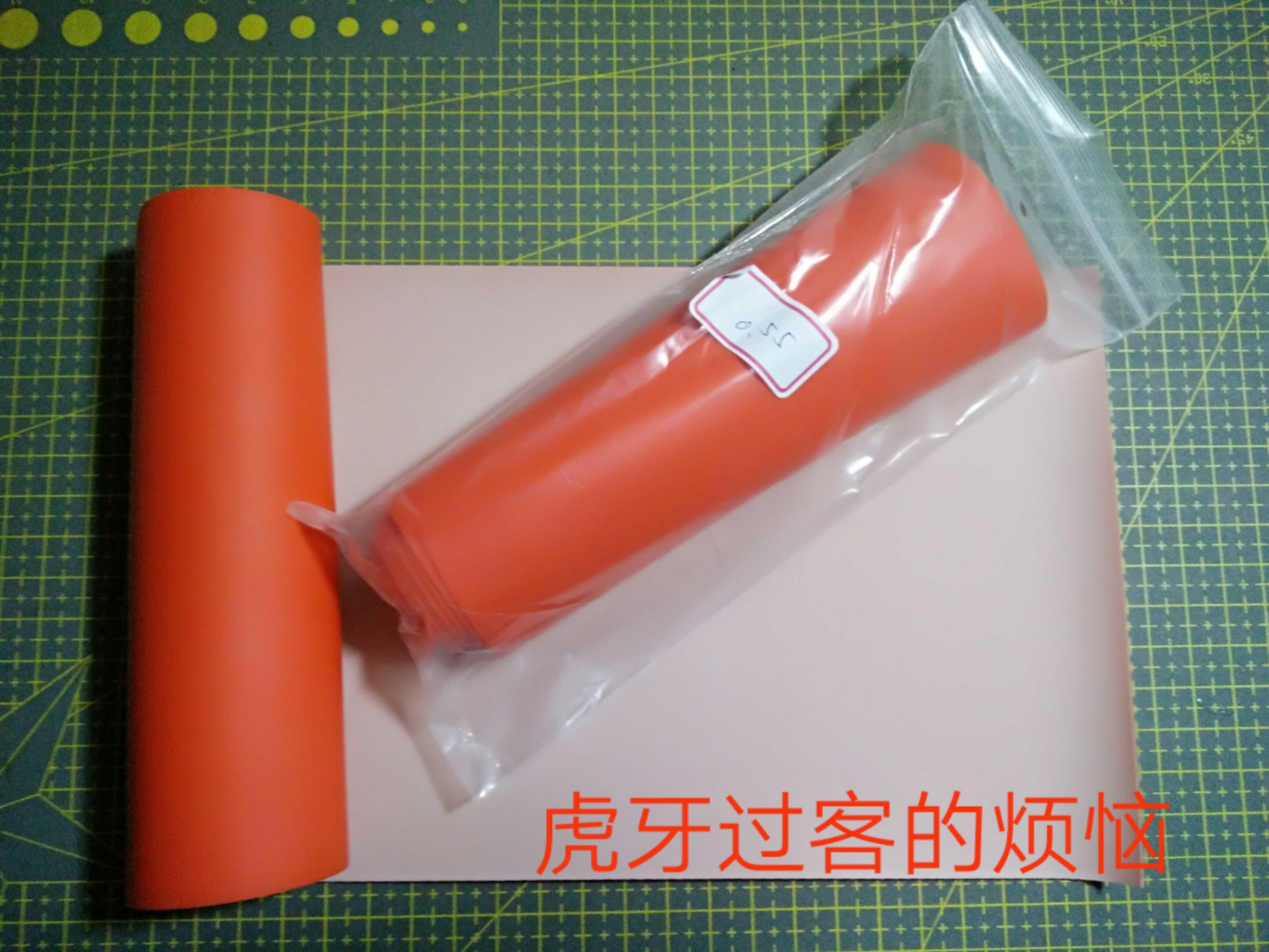 Плоская кожа 0,55 на метр 23 юаней полный 10 метров бесплатная доставка по китаю