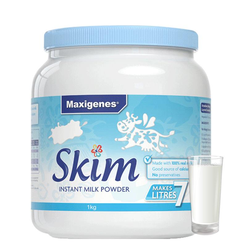 澳洲直邮进口美可卓Maxigenes 蓝胖子脱脂成人奶粉中老年人1kg*3