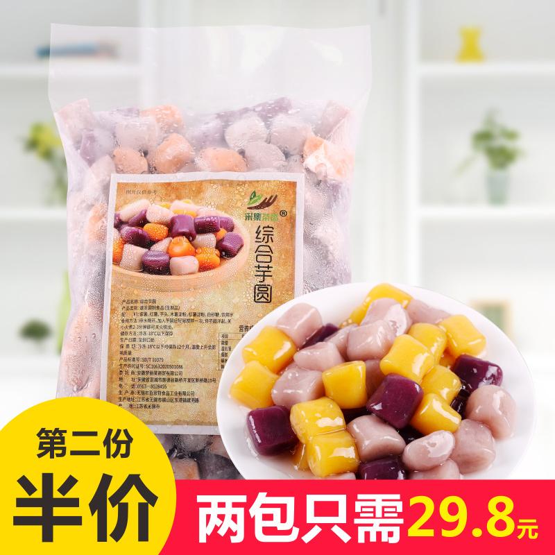 500 г замороженных устриц круглый свежий Сиань Сиань чай магазин сырья красный Фиолетовый сладкий картофель с паром