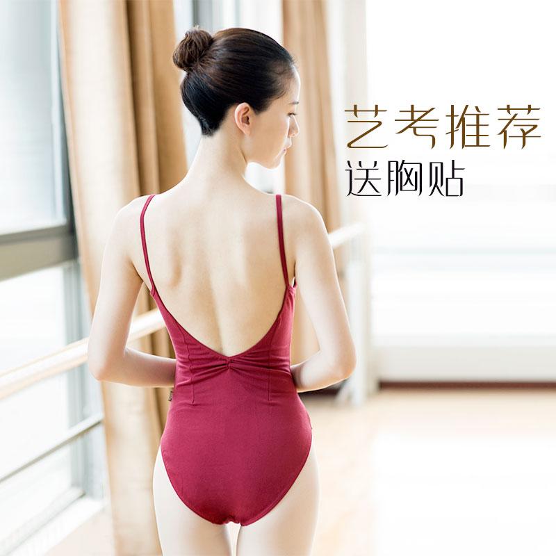 艺考舞蹈服体操服女成人吊带高胯连体服基训形体服芭蕾舞练功服