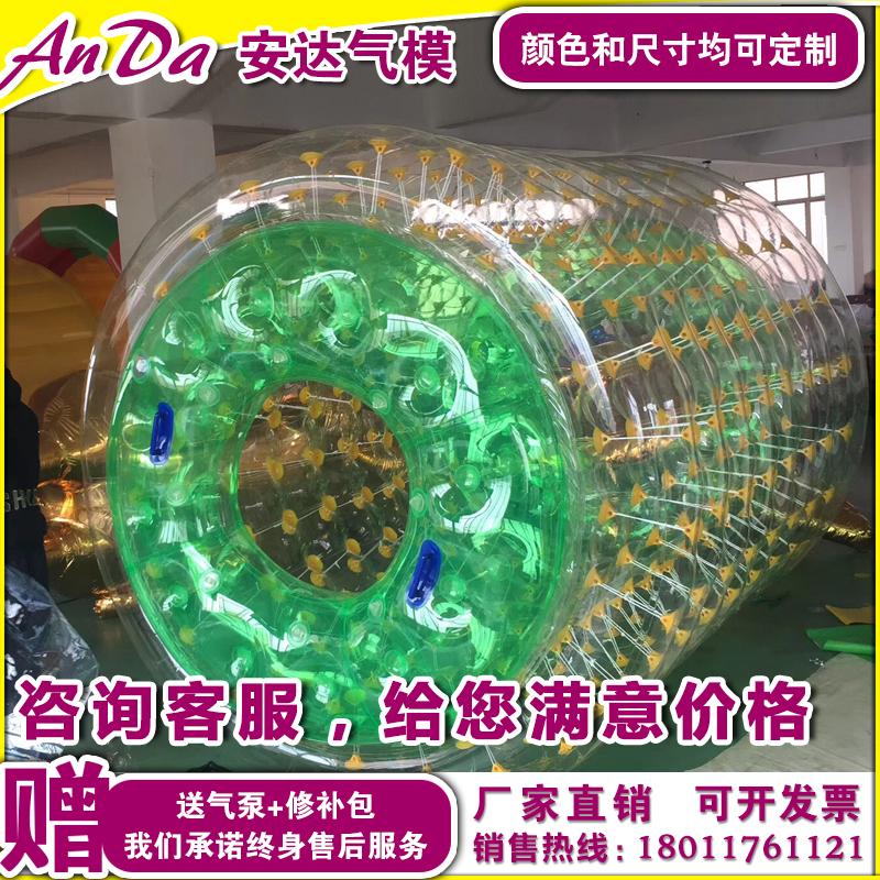 水上乐园设备充气水上滚筒球步行球加厚充气碰碰球透明球儿童成人