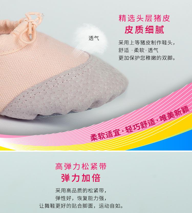 儿童新款练功舞蹈鞋中国舞民室内舞芭蕾猫爪鞋软底舞鞋皮头布头软