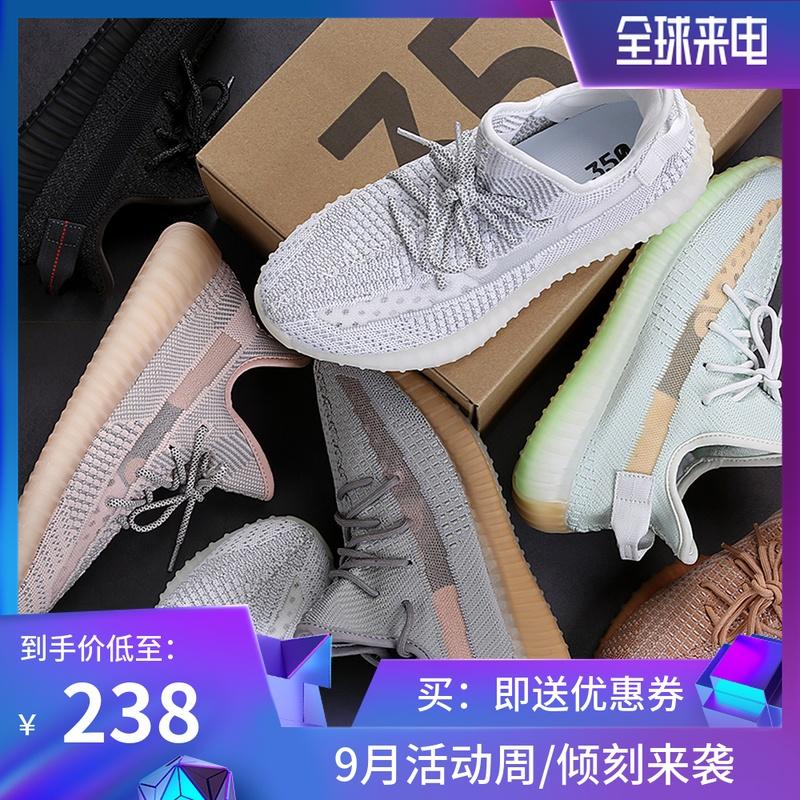 yezi yeezy350火山灰700淡粉椰子11-11新券