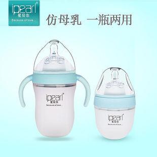 婴儿硅胶奶瓶全软防摔防胀气新生儿宝宝正品戒断奶超软奶瓶家用