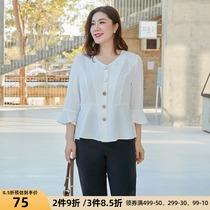 纤莉秀大码女装2021夏装新品淑女气质上衣V领七分袖衬衫QF0462