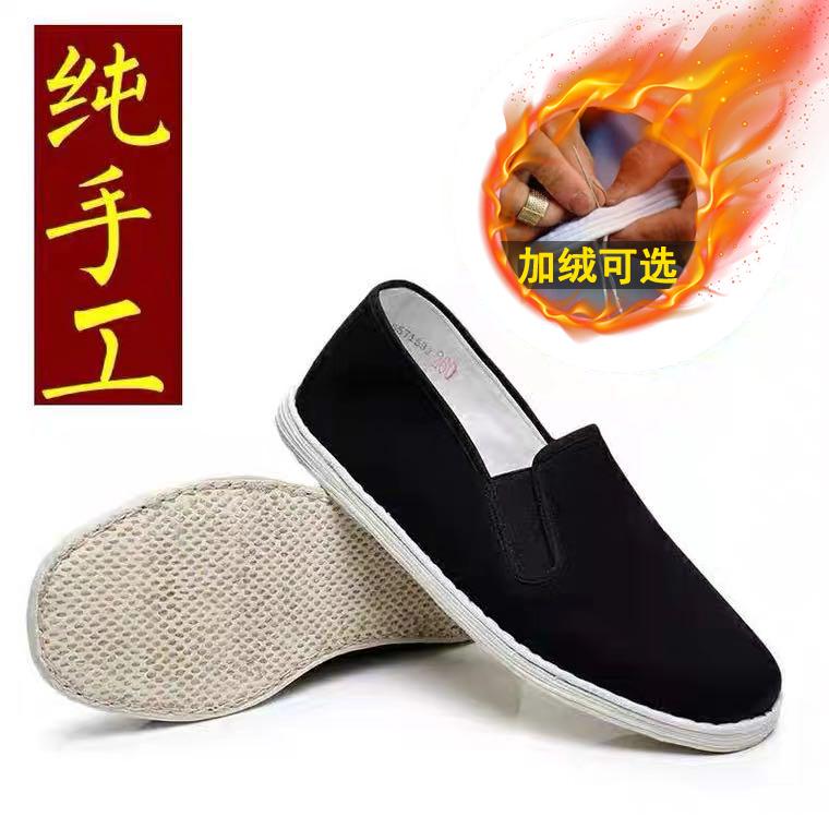 冬季老北京布鞋男千层底布鞋中老年黑牛筋保暖休闲开车纯手工棉鞋