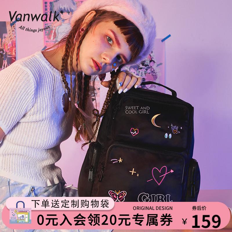 VANWALK甜酷系列 大容量日系双肩包千禧辣妹风包包女古着校园书包
