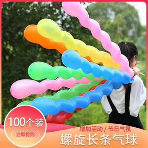 加厚螺丝螺旋麻花气球长气球儿童长条汽球异形魔术卡通生日用装饰