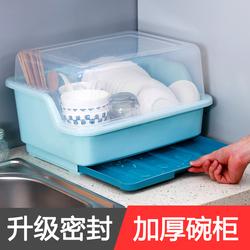 酒店碗柜出租房大容量厨具碗具封闭式收纳盒厨房沥水碗架简易小型