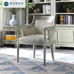 雅居格美式书椅电脑椅小户型客厅布艺休闲椅靠背椅家用椅子M4208C