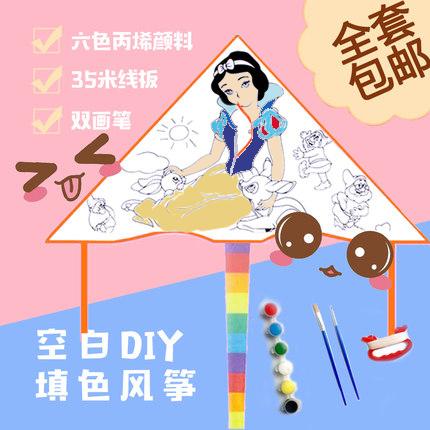 Вэй место diy коршун детей руки работа раскраска живопись обучение материалы пустой заполнить цвет линии черновик отдавать щетка пигмент