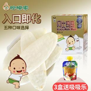旺旺贝比玛玛米饼婴儿童磨牙棒饼干
