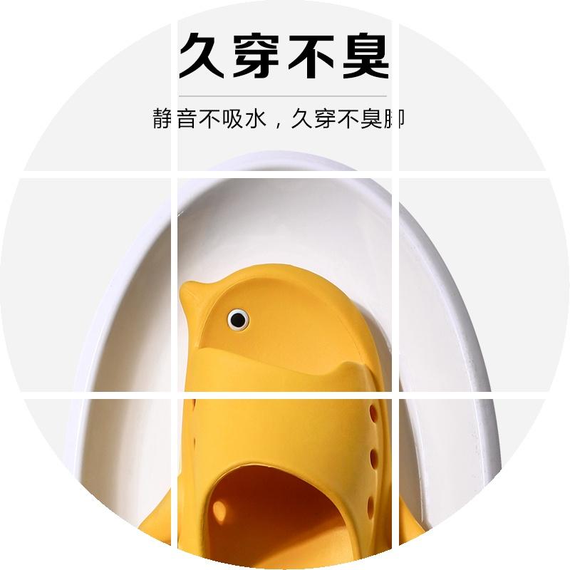 中國代購|中國批發-ibuy99|拖鞋|儿童拖鞋夏宝宝家居亲子小孩男童中大童浴室防滑软底女童室内家用