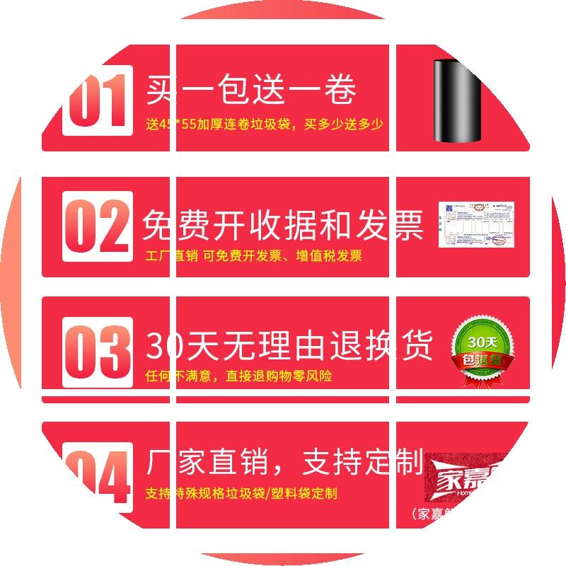 中國代購 中國批發-ibuy99 垃圾袋 大垃圾袋大号加厚黑色酒店环卫物业厨房家用60中号80塑料特大商用