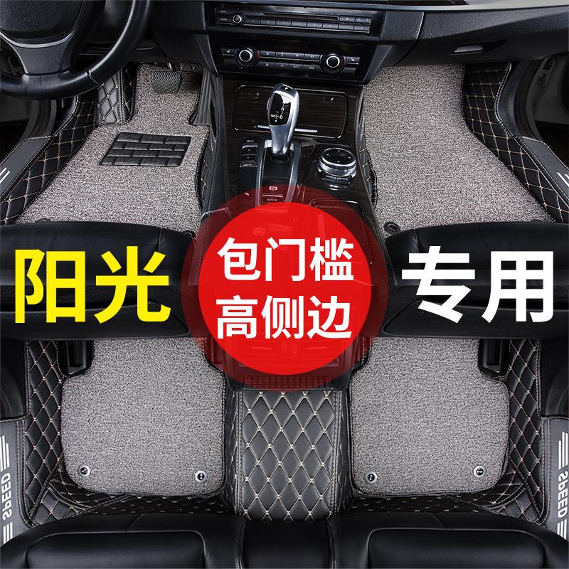 汽车脚垫适用东风日产新阳光全包围专用日产尼桑车阳光手动挡自动
