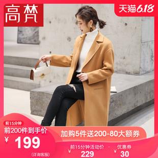 高梵反季正品新款双面绒羊毛呢大衣女中长款赫本风显瘦毛呢外套女品牌