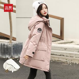高梵2019新款时尚工装羽绒服女中长款韩版连帽蓄热保暖收腰冬外套