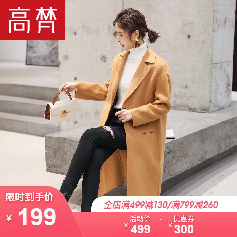 高梵2020冬新款双面绒羊毛呢大衣女中长款赫本风显瘦毛呢外套女潮