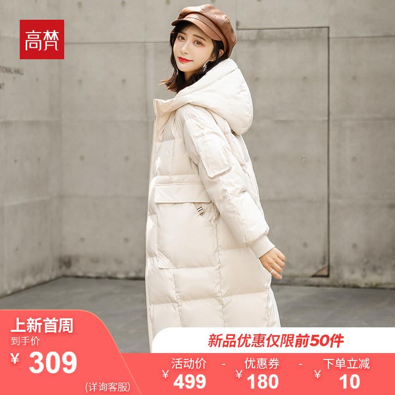 高梵羽绒服女中长款2020新款反季连帽白鸭绒保暖面包服冬季外套潮