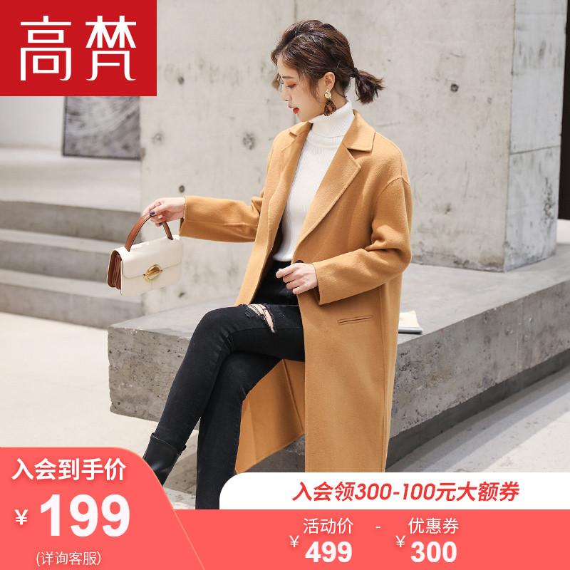 高梵2018冬新款双面绒羊毛呢大衣女中长款赫本风显瘦毛呢外套女潮图片