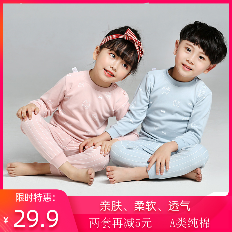 Girls autumn clothes and trousers set pure cotton childrens underwear two piece set