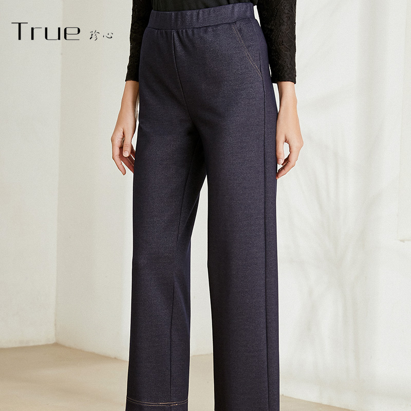 Ture Zhenxin shopping malls same knitted casual pants 2020 autumn straight tube viscose low waist elegant Festival Promotion