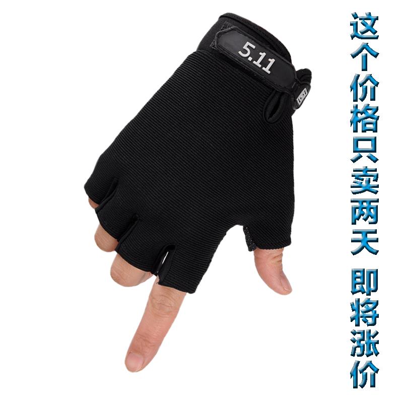 Мужские перчатки без пальцев Артикул 588888944017