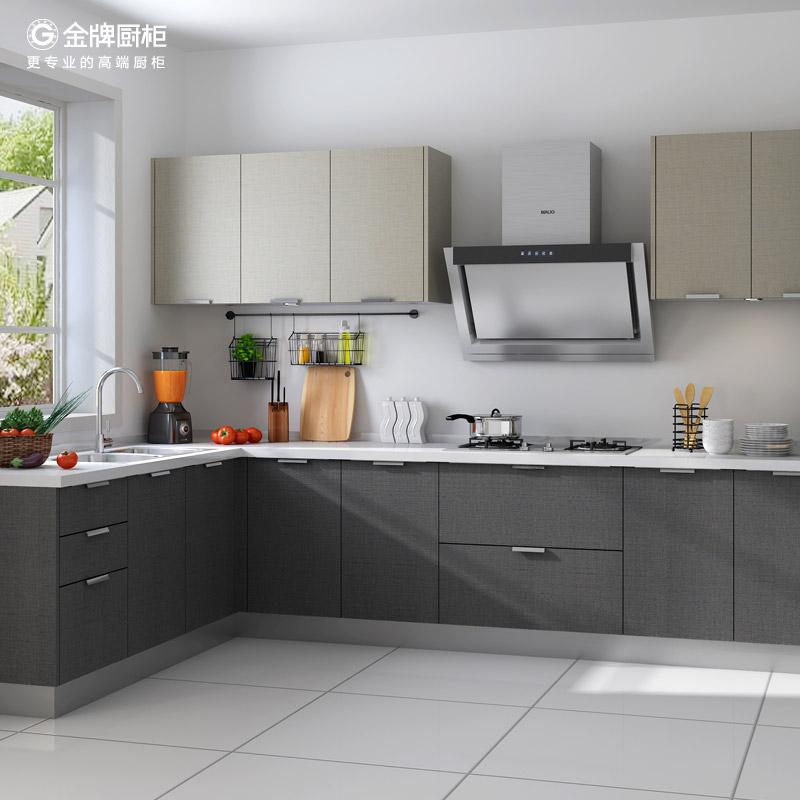 金牌厨柜现代橱柜子定做阿玛尼1石英石台面定制厨房厨柜整体橱柜