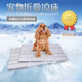 宠物散热铝板冰垫凉席夏季睡垫耐咬铝合金猫狗日用品狗窝垫子凉窝图片