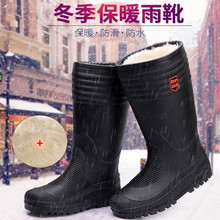 Rainshoes, men's tall boots, women's medium-length boots, sueded boots, water shoes, thick soles, slip-proof, waterproof and warm rubber overshoes