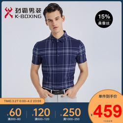 劲霸奥莱男士格子短袖衬衫夏季宽松商务半袖寸衫休闲衬衣BDBA2547