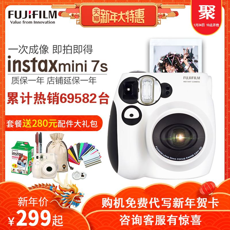 Fujifilm/富士相机 mini7s 一次成像胶片相机套餐含立拍立得相纸