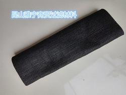 石墨毡 石墨软毡 石墨碳毡电极 纤维毡 真空炉保温 聚丙烯腈基