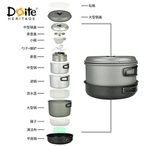 Doite Outdoor Aluminum set pot field cooker tableware Set Picnic Supplies 6 people camping portable Picnic bag
