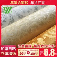 防水3d装饰墙贴墙纸自粘温馨卧室客厅背景墙房间壁纸宿舍墙面贴纸