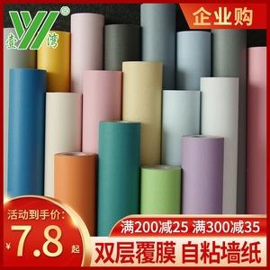 纯色网红壁纸10米长自粘立体墙贴