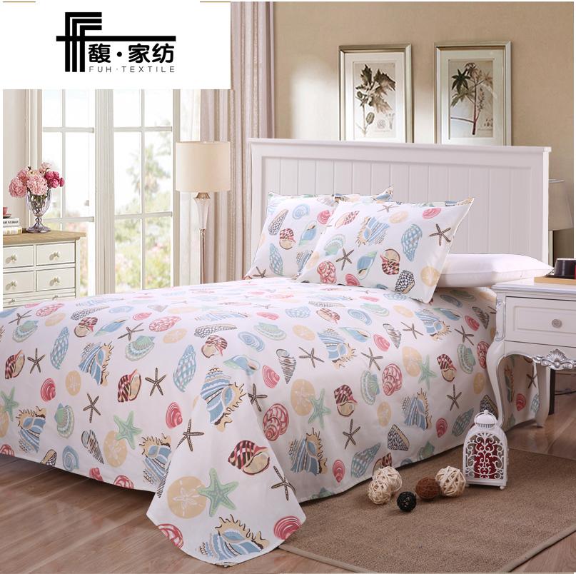 馥家纺 纯棉加厚整幅被单老粗布床单单人双人床单被单ins北欧风