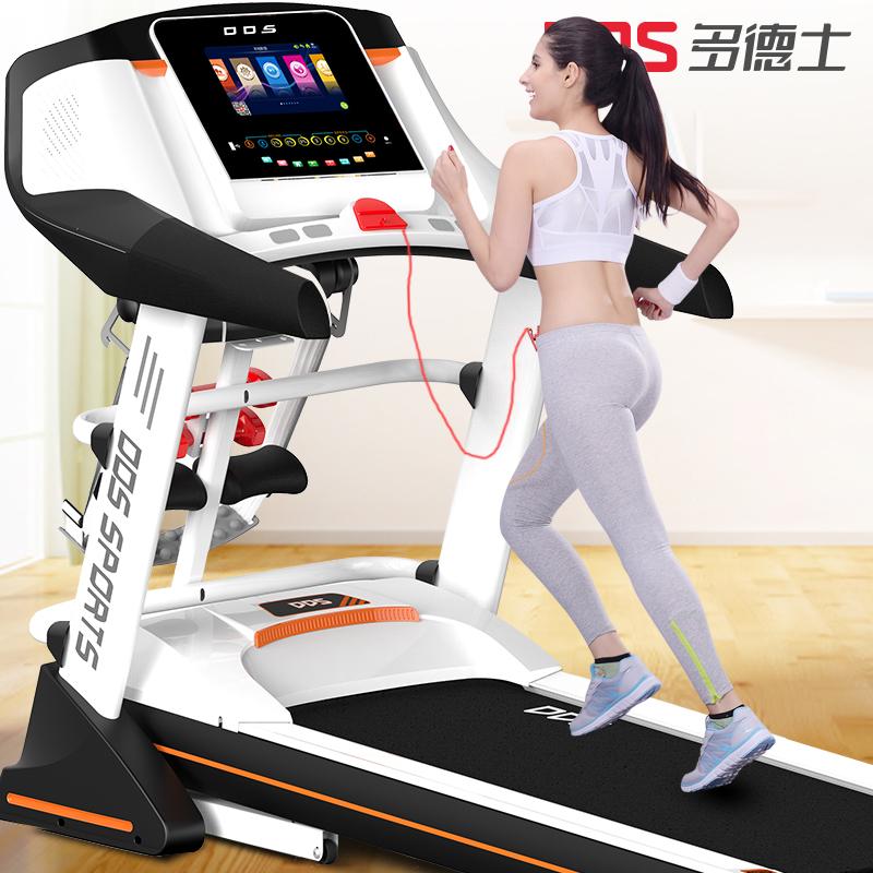 多德士电动跑步机家用款超静音多功能减肥店健身房专用室内跑步机