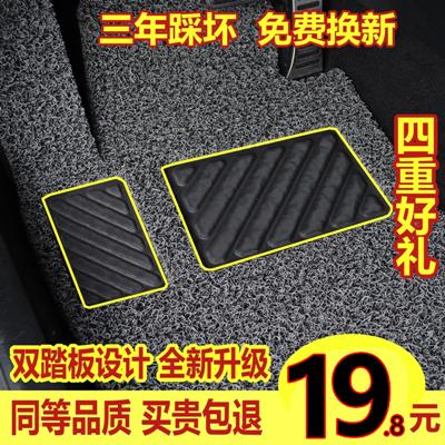 汽车丝圈脚垫单片主驾驶单层驾驶座位单个司机前排后排专用地毯式