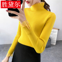 New Korean version lace splicing long sleeve bottoming shirt top elastic slim fit high collar Pullover Sweater women's fashion