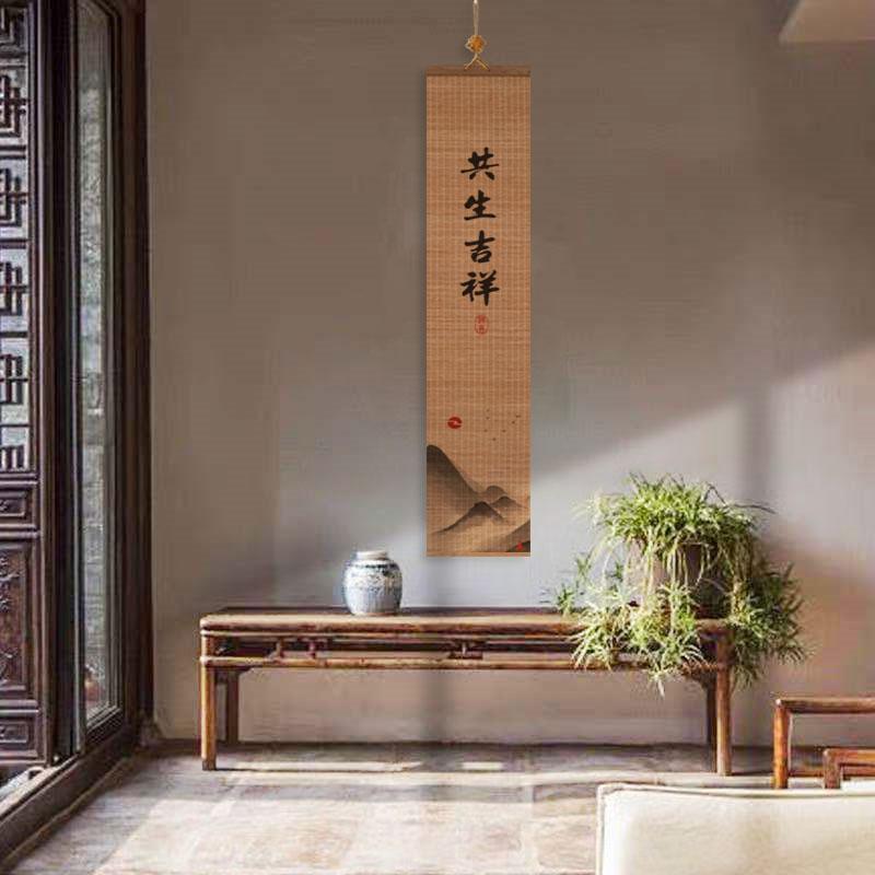 禪意壁畫豎版玄關傳統文化背景墻無框國畫中國風裝飾畫竹簾掛畫