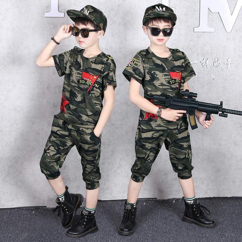 Спортивная одежда для детей Артикул 615335713400