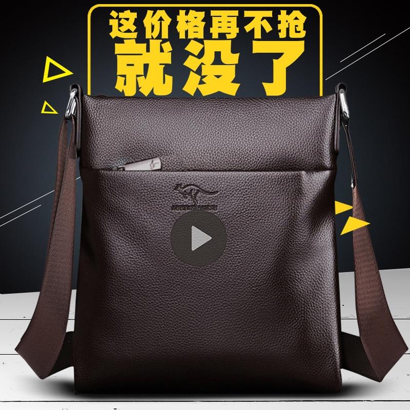 Повседневные мужские сумки Артикул 576153690627
