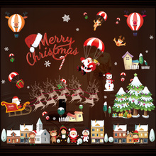 Christmas decorations, glass doors, windows, scenes, New Year's Day walls, paintings of Santa Claus trees, snowflakes and stickers