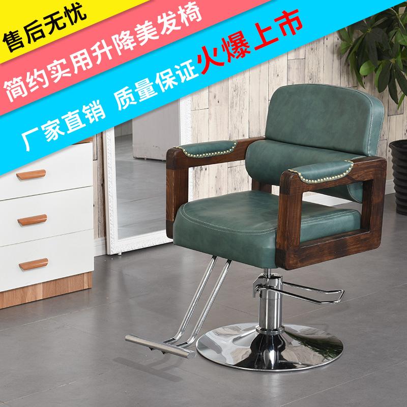 Парикмахерское дело магазин стул ретро стрижка магазин стул салон специальный ножницы волосы стул парикмахерское дело стул лифтинг стул стрижка стул