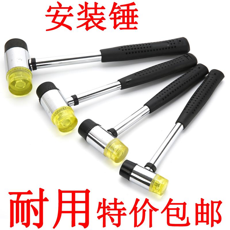 Резиновый молоток установка Молот резиновый молотковый панель Кожаный молот бесплатная доставка по китаю Железная ручка прочная и прочная