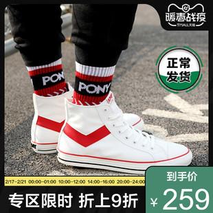 PONY波尼经典款高帮休闲运动Shooter男女情侣款帆布鞋91M1SH01