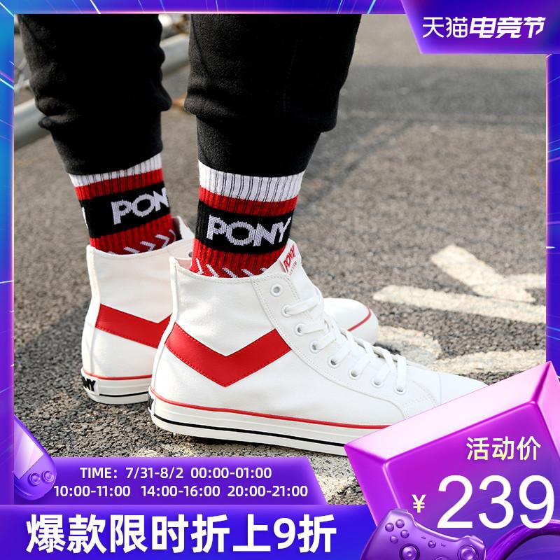 pony许佳琪同款官方高帮帆布鞋休闲Shooter男女经典款91M1SH01