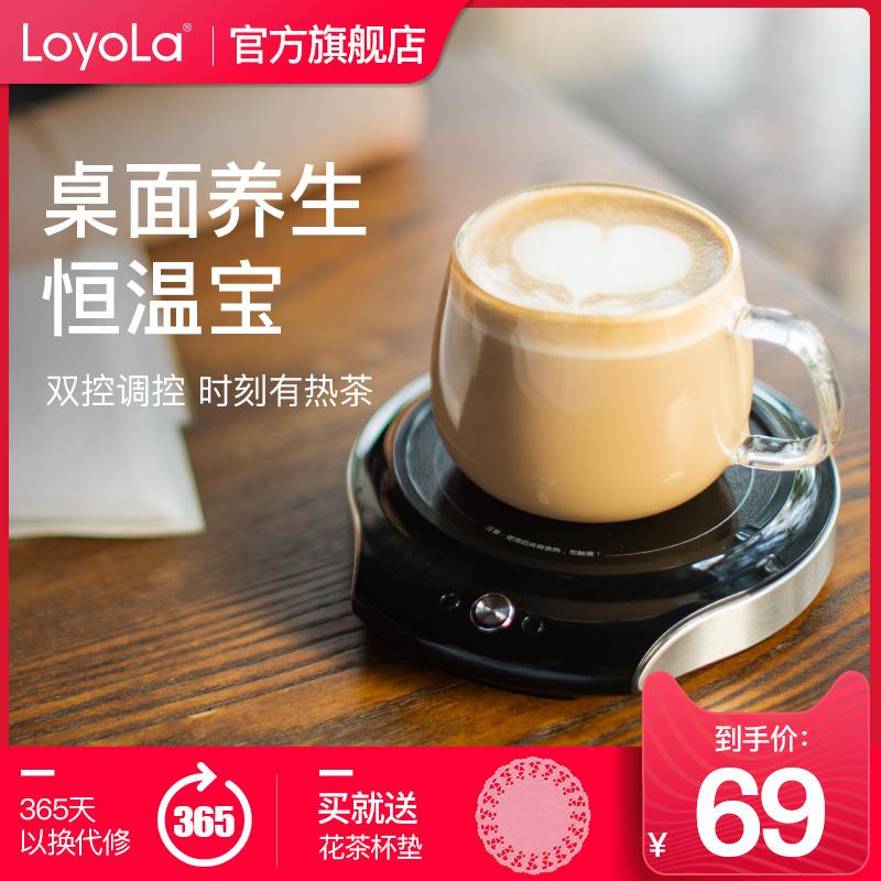 忠臣加热杯垫热牛奶加热器保温垫恒温宝底座暖杯垫电热恒温器